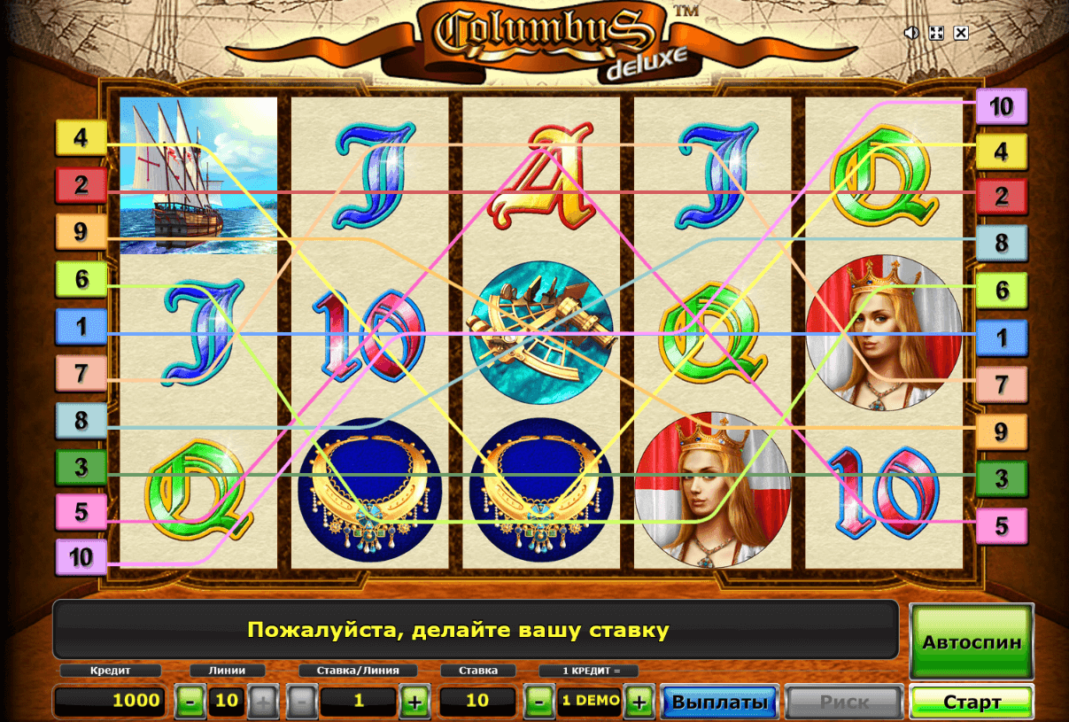 Ставку кибер игровой автомат columbus описание